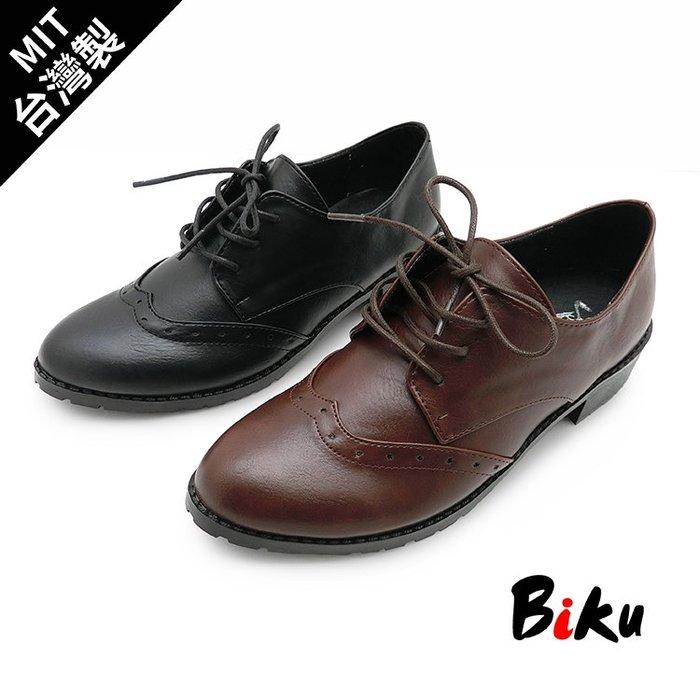 BIKU SHOES 台灣製英倫學院風皮革綁帶牛津鞋 低跟樂福鞋 休閒鞋