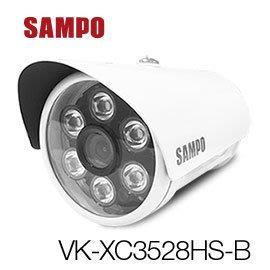 【皓翔監控館】SAMPO 聲寶 6陣列式紅外線攝影機 VK-XC3528HS-B