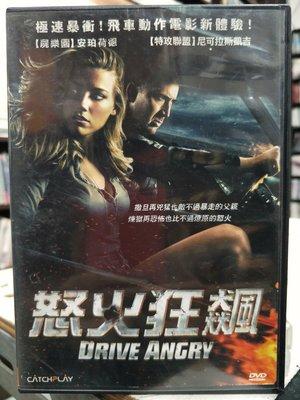 挖寶二手片-J03-011-正版DVD-電影【怒火狂飆】-尼可拉斯凱吉 安柏赫德(直購價)