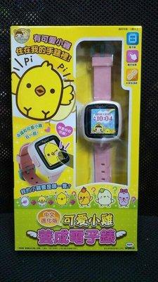 (STH)正版 可愛小雞養成電子錶 電子雞 小雞手錶(中文進化版)_17531伯寶行