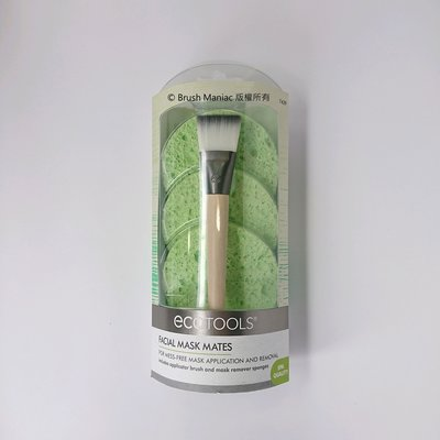 Brush Maniac ecotools Facial Mask Mates 面膜刷1入+臉部去角質海綿3入組合