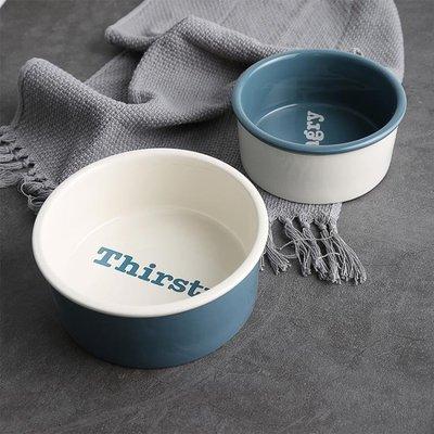 【興達生活】陶瓷狗飯食盆寵物碗貓狗碗貓狗盆大型犬泰迪碗單雙狗盤`9978