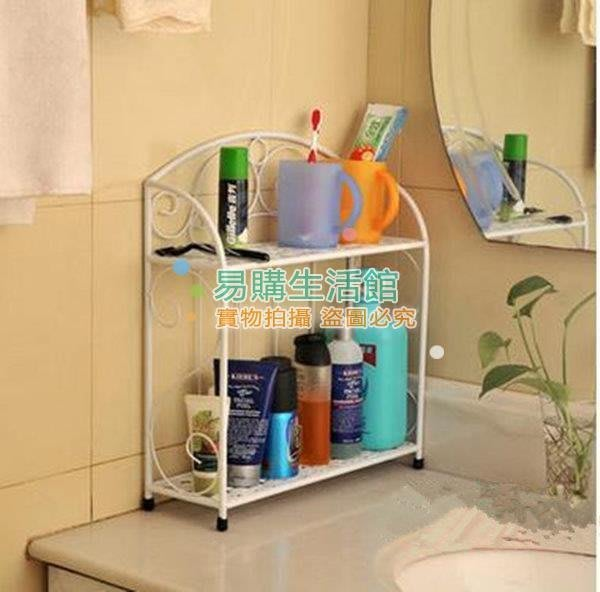 浴室置物架 洗漱臺用品 洗臉臺 衛生間落地 多層收納架子/雙層儲架