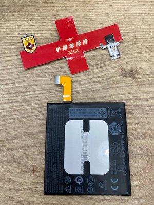 手機急診室 HTC U11 U-3UU 3U 電池 耗電 無法開機 無法充電 電池膨脹 現場維修