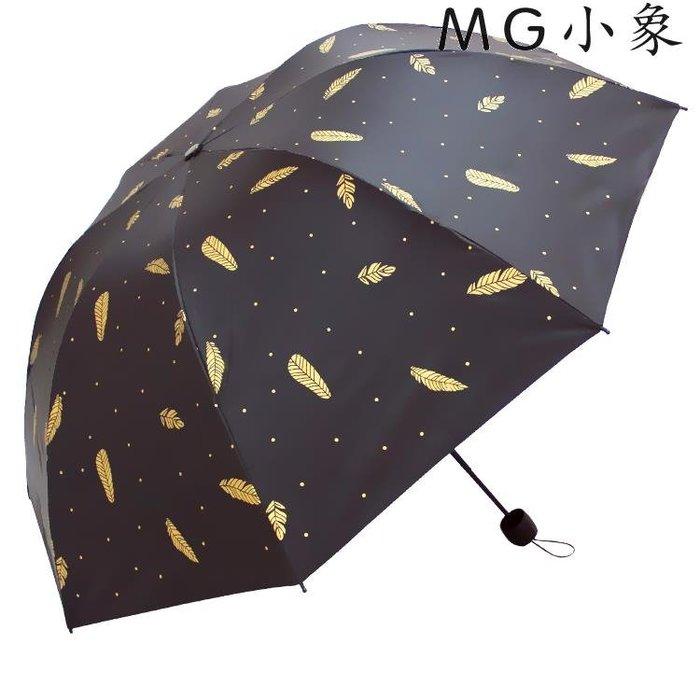 折疊傘  五折太陽傘防曬防紫外線遮陽晴雨傘