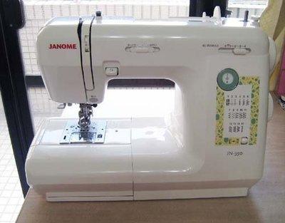 車樂美JN-350縫紉機~微型創業的幫手~面交~自動縫~免費縫紉機諮詢+裙子課程送一堂