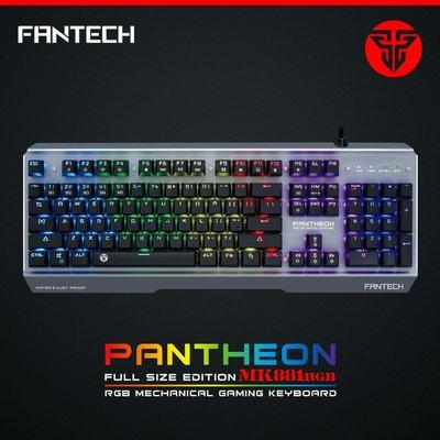 Fantech MK881 RGB Mechanical Gaming Keyboard