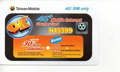 【金仔店]台灣大哥大599 OK預付卡4G上網一個月賣599元