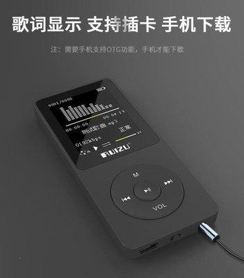 ZIHOPE 錄音筆運動MP3 MP4學生無損音樂播放器有屏插卡迷你錄音筆隨身聽ZI812