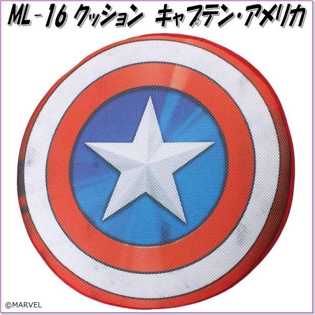 41+ 現貨免運費 日本精品 ML-16 漫威英雄 美國隊長 盾牌圖案 抱枕 腰靠枕 午休枕 腰靠墊 小日尼三