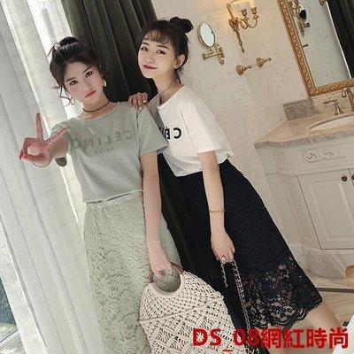 DS_08網紅時尚洋氣閨蜜套裝女2019夏季新款T恤+鉤花蕾絲半身裙法國小眾兩件套裝