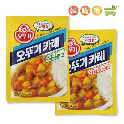 韓國OTTOGI不倒翁咖哩粉(原味/辣味)100g【韓購網】