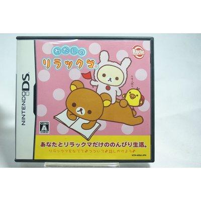 [耀西]二手 純日版 任天堂 DS NDS 我的拉拉熊