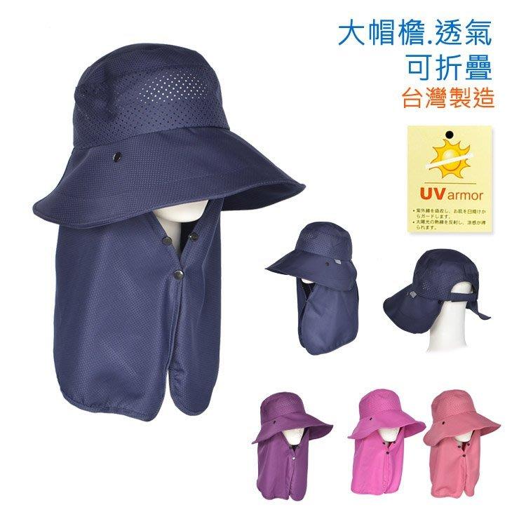 遮陽帽台灣製造大沿帽大眉帽護頸帽簾可拆卸,可折疊好攜帶,登山帽防曬帽遮臉護頸漁夫帽子,逛街出遊,農夫園藝帽202062