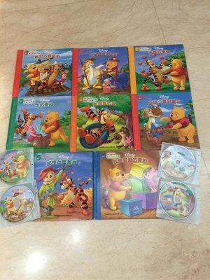 小熊維尼快樂學習系列8本書附CD