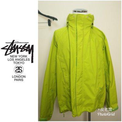 【皮老闆】二手真品 美國品牌 STUSSY X AFDICEGEAR GORE TEX 外套