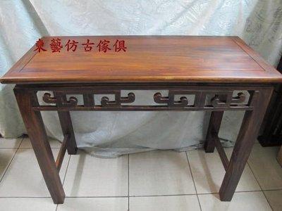 東藝仿古傢俱~~~雞翅木106*48*81公分雕刻玄關桌/小書桌/擺飾桌/寫字桌/書法桌