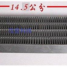 烘衣機 乾衣機 用 AC110V  1200W PTC加熱器