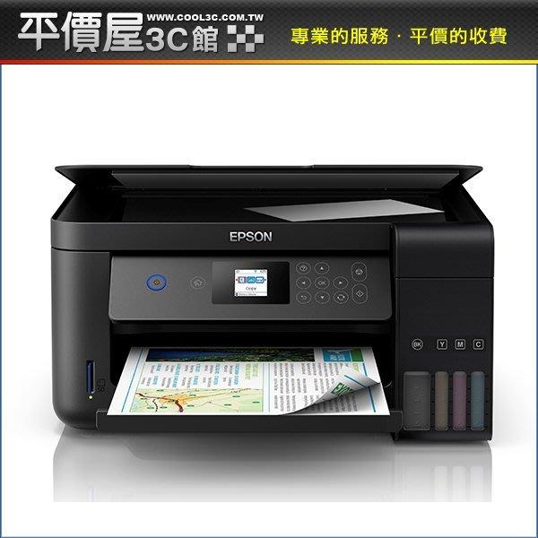 《平價屋3C 》全新 EPSON L4160 三合一 插卡 印表機 連續供墨 列印 影印 掃描 無線 事務機 內含原墨水