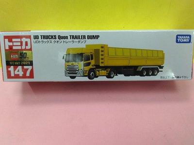 {育聖} NO.147 UD TRUCKS 掛式拖車  超長型 多美小汽車 TOMICA 卡車 聯結車