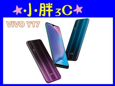 ☆小胖☆未拆封 台灣公司貨 VIVO Y17 6.35吋 4G+128G 八核心 搭配門號更優惠高雄可自取
