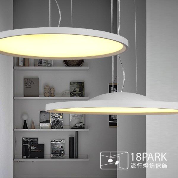 【18Park 】極簡主義 Sunlight [ 陽光吊燈-大圓 ]