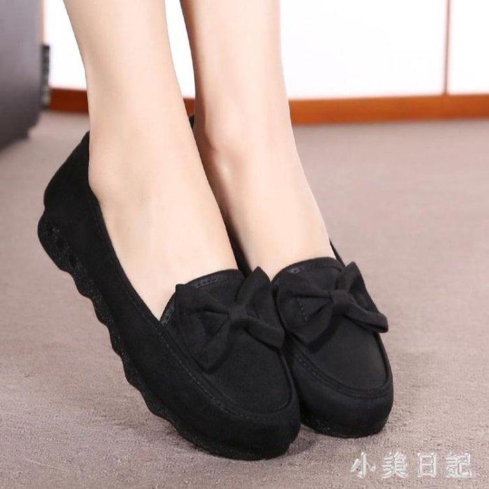 豆豆鞋秋季老北京布鞋女鞋平底單鞋蝴蝶結休閒鞋黑色工作鞋媽媽鞋豆豆鞋 qf8902