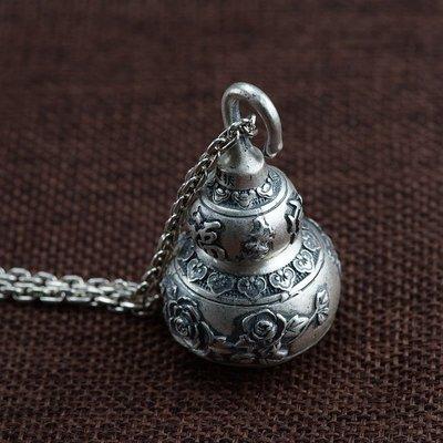加恩 足銀S990復古工藝吊墜 道教文化可打開銀葫蘆項飾yly676