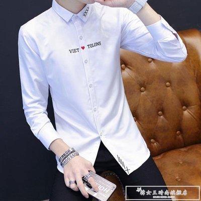 全店折扣活動 春季長袖白色襯衫男士韓版型青少年休閒商務襯衣潮男裝寸衫服
