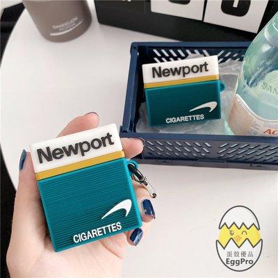 現貨 NEWPORT香煙盒 適用AirPods保護套1/2/3代 AirPods Pro保護套 蘋果藍芽耳機保護殼耳機套