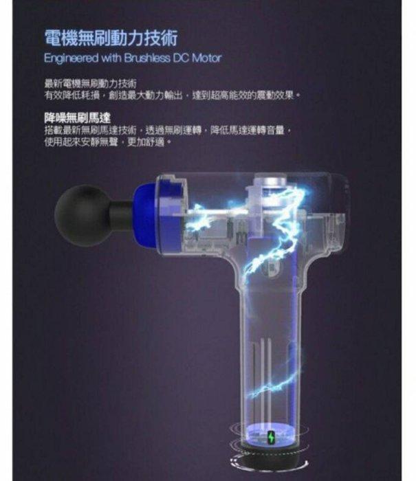 JHT 杰西 (謝祖武代言) M8深層震動按摩槍 K-1311 高耐磨聚脂磨砂外殼,舒適好握