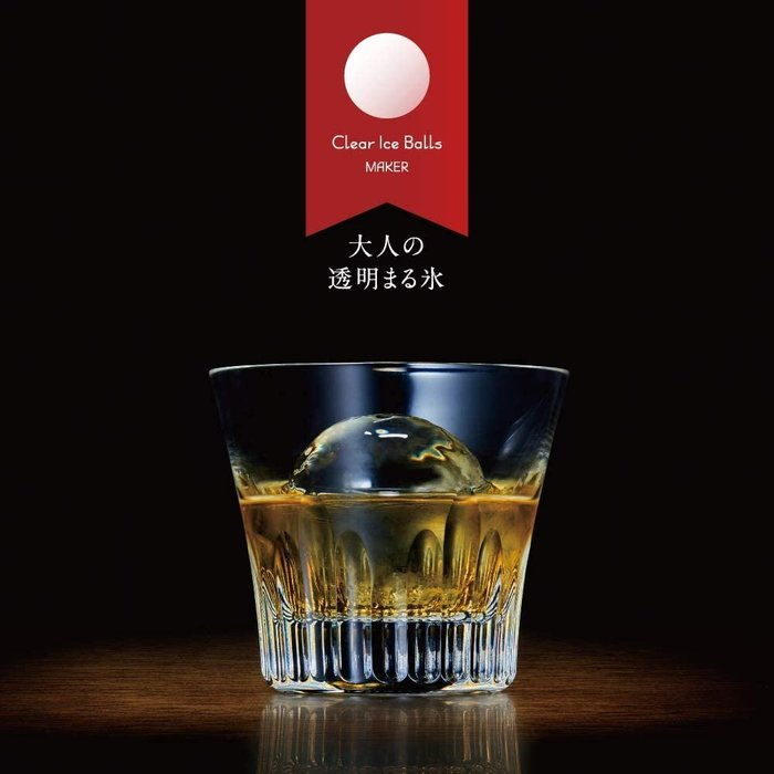 【樂活先知】『代購』日本  DOSHISHA 調酒老冰製作盒  球形  DCI-20DM