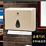 【全館免運9折】創點酒店擦手紙盒洗手間紙盒...