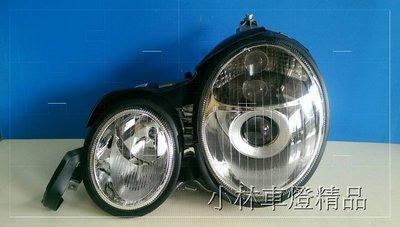 ※小林車燈※全新外銷件 BENZ W210 95-98 99-01 晶鑽魚眼大燈 附馬達 特價中