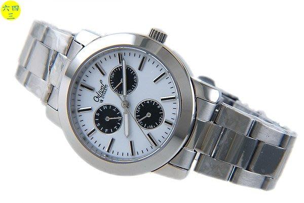 (六四三精品)不銹鋼精製.三眼六針ODIVAL 八世(真品)精準錶.藍寶石水晶玻璃.! 白
