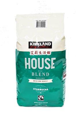 【艾莉生活館】COSTCO KIRKLAND 科克蘭 精選咖啡豆 1.13 公斤《㊣附發票》
