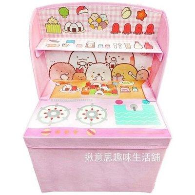 日本進口正版角落生物摺疊收納箱 現貨/角落生物收納箱 角落生物收納盒 玩具盒 小玩具收納盒 角落小夥伴 尼龍收納箱 辦家家酒 煮飯玩具箱