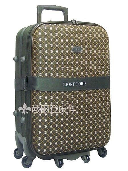 《葳爾登》法國傑尼羅特25吋【八輪可爬樓梯】旅行箱硬面板登機箱360度行李箱9001綠色25吋