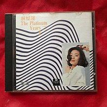 林憶蓮 舊版 The Platinum Years II 精選