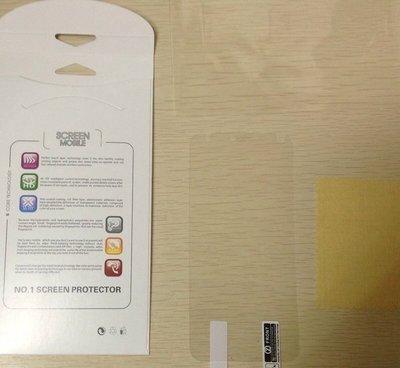 霧面保貼 專用於 華碩 Asus new Zenpad 10 Z300M 平板 亮面保貼 保護貼(霧面PIB)