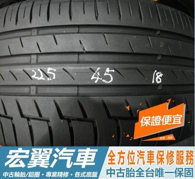 【新宏翼汽車】中古胎 落地胎 二手輪胎:C485.225 45 18 馬牌 PC6 8成 2條 6000元