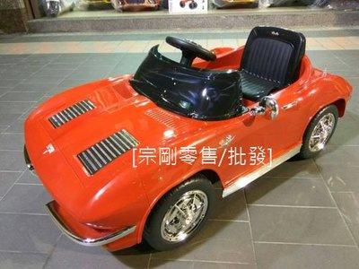 [宗剛零售/批發] 正版授權GM 美式經典復古雪弗蘭車 1963 corvette sting ray