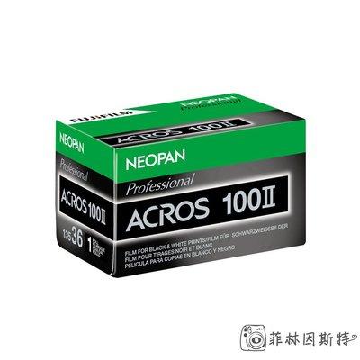 Fujifilm 富士【 ACROS II 120 黑白底片 】 NEOPAN 底片 iso100 菲林因斯特