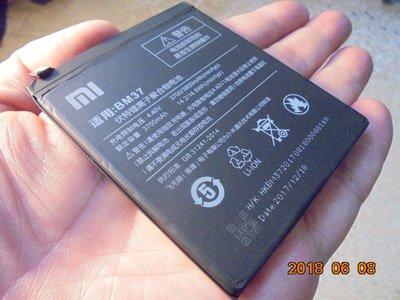 小米5+ Plus BM37內建電池/原廠電池 Mi 5s Plus 3700mah 附拆機工具 桃園《蝦米小鋪》