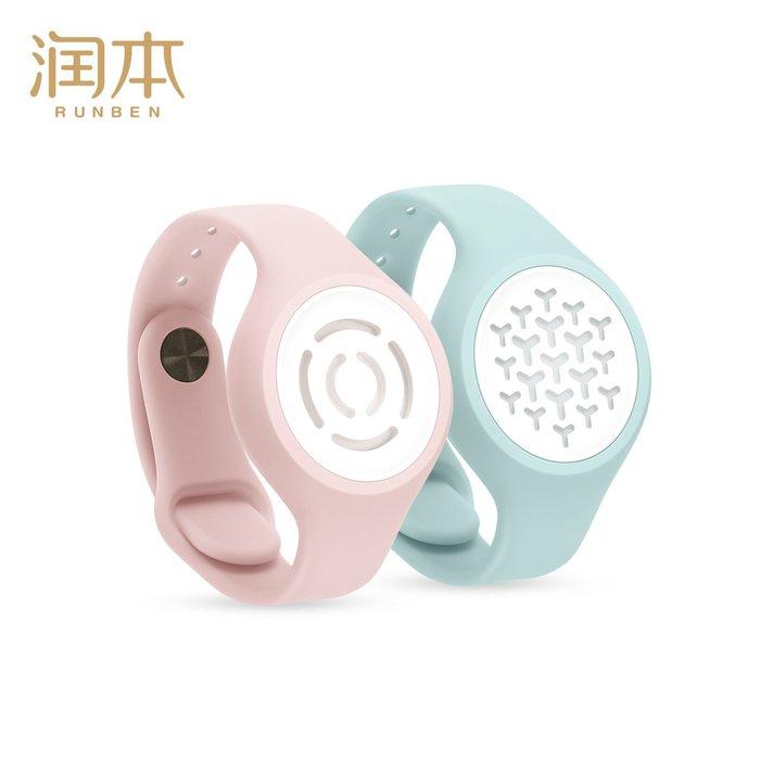 888利是鋪-手環大人嬰兒童戶外防蚊神器便攜隨身少女寶寶防蚊手環表