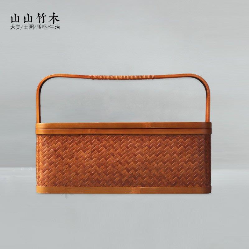 ₴金凱悅㍐旅行茶具收納筐竹編方形中式提籃子食盒便攜便攜功夫茶具