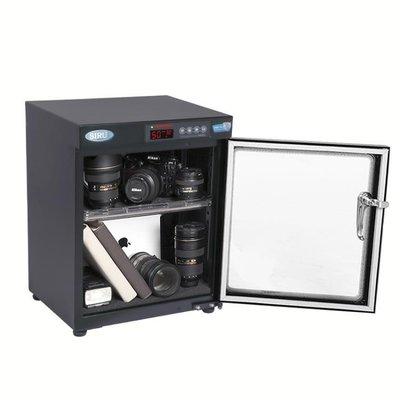 【初見】防潮箱 思銳HC50防潮箱電子干燥櫃攝影器材單反相機鏡頭收納箱除濕箱 WJ【科技】
