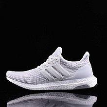 D-BOX ADIDAS ULTRA BOOST 4.0 白色 全白 編織 緩震 運動鞋 慢跑鞋 男女鞋