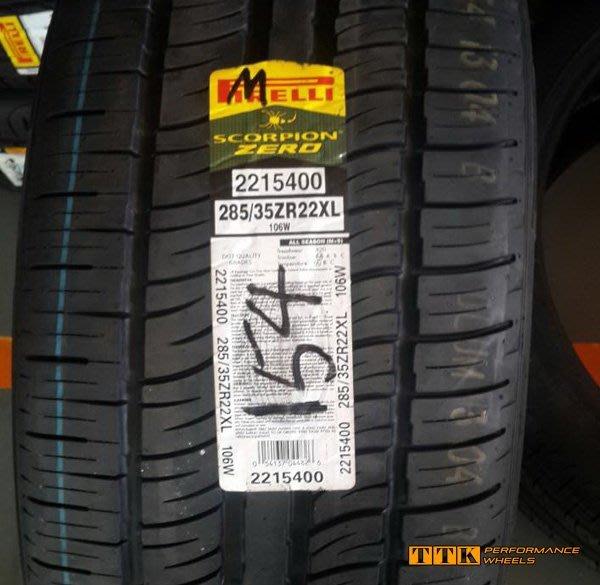 【田中輪胎舘】倍耐力 SCORPION-ZERO 295/30-22 乾溼地優越的抓地力 休旅車專用胎