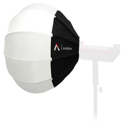 九晴天~Aputure Lantern燈籠球柔光罩 66cm 出租